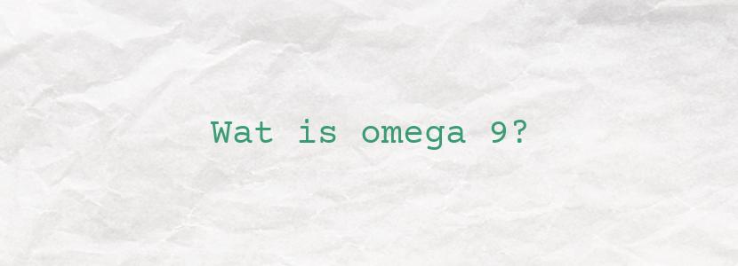 Wat is omega 9?